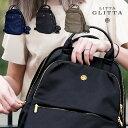 LITTA GLITTA リッタグリッタ マザーズリュック(リュック バッグ 大容量 ブランド 人気 おしゃれ ママリュック 出産祝…