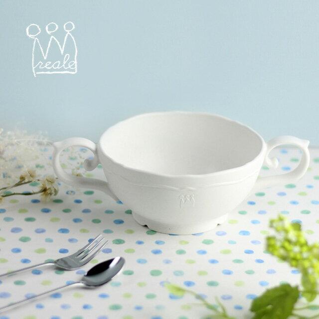 Reale レアーレ ポタジェ スープカップ(食器 ベビー食器 離乳食 食器 おしゃれ 日本製 ベビー用食器 ベビー 赤ちゃん 両手 女の子 男の子 出産祝い)