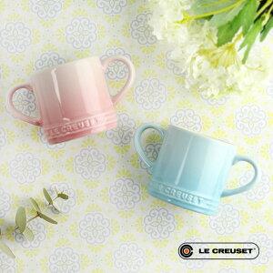 LE CREUSET ル・クルーゼ ベビー・マグカップ(ルクルーゼ ベビー マグカップ ベビー食器 マグ コップ カップ 赤ちゃん かわいい ギフト 人気 おすすめ 贈り物)
