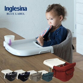 Inglesina fast イングリッシーナ ファスト ブルーレーベル(ベビーチェア テーブルチェア イングリッシーナファスト 正規品 出産祝い 男の子 女の子 デザートサンド トレイ付き)