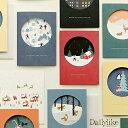 Dailylike デイリーライク クリスマスカード(おしゃれ セット 輸入 封筒付き オシャレ 箔押し メッセージカード クリスマス デザイン グリーティングカード 北欧 冬 可愛い 大人)