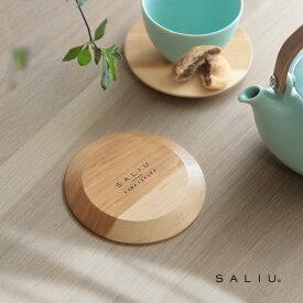SALIU TSUKECHI 山桜 茶敷 円 31608(コースター 木製 丸 茶托 茶たく おしゃれ 日本製 来客用 和モダン 来客 和 モダン おすすめ デザイン お洒落)