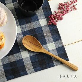 SALIU テーブルスプーン 31112(スプーン 木 おしゃれ 木製 スープ カレー カトラリー 木のスプーン 木のカトラリー かわいい 形 シンプル チーク材 チーク)