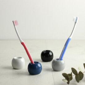 SALIU ワンズスタンド グローブ(歯ブラシ 歯ブラシスタンド 歯ブラシホルダー 歯ブラシ立て 収納 おしゃれ 陶器 白 ペン立て かわいい 1本 ブラック 黒 一本 丸 ホワイト)