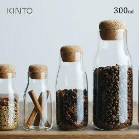 KINTO キントー BOTTLIT キャニスター 300ml 27681(ガラス おしゃれ 密閉 茶葉 紅茶 保存 保存容器 保存瓶 耐熱ガラス 電子レンジ ボトル ブランド)