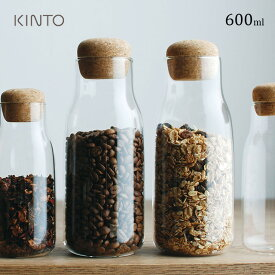 KINTO キントー BOTTLIT キャニスター 600ml 27682(ガラス おしゃれ 密閉 コーヒー コーヒー豆 保存 保存容器 保存瓶 耐熱ガラス 電子レンジ ボトル ブランド)