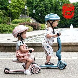 SCOOT AND RIDE スクートアンドライド ハイウェイキック1(スクート&ライド キックボード 3輪 子供用 人気 ペダルなし自転車 キッズスクーター おしゃれ 2歳 3歳)
