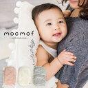 mocmof だっこ用ミニおふとん 622-964139(ベビー布団 布団 新生児 ベビー 赤ちゃん 乳児 寝かしつけ 抱っこ ミニ 持ち…
