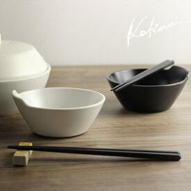KINTO キントー KAKOMI とんすい(日本製 食洗機 おしゃれ 北欧 トンスイ 器 白 お洒落 黒 取り皿 和食器 和 鍋 呑水 皿 食器 和風 可愛い かわいい)