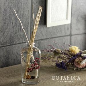 BOTANICA ボタニカ ホームフレグランス フルール リードディフューザー OND-036(スティック ガラスボトル 花 リードディフューザー 瓶 ハーバリウム ギフト 枝 柑橘系 デフューザー ドライフラワ