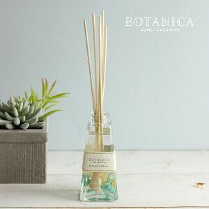 BOTANICA ボタニカ ホームフレグランス ハーバリウム ディフューザー OND-032(ハーバリウムディフューザー スティック ガラスボトル 花 リードディフューザー)