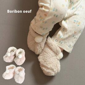 Boribon oeuf ボリボンウーフ フェイユブーティー 794861(出産祝い 女の子 男の子 かわいい 人気 オーガニック 赤ちゃん 秋冬 冬 もこもこ 靴 ベビー ベビーシューズ)