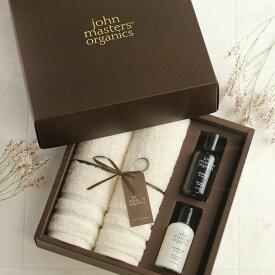 john masters organics ジョンマスターオーガニック ギフトセット JS2485(シャンプー コンディショナー ヘアケア タオル ギフト おしゃれ ブランド 内祝い 人気)