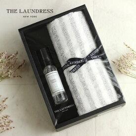THE LAUNDRESS ザ・ランドレス オーガニックコットンタオル&ファブリックケアセット LR3030(タオル ギフト おしゃれ ブランド ギフトセット ザランドレス 内祝い)