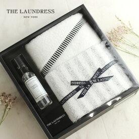 THE LAUNDRESS ザ・ランドレス オーガニックコットンタオル&ファブリックケアセット LR3040(タオル ギフト おしゃれ ブランド ギフトセット ザランドレス 内祝い)