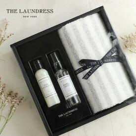 THE LAUNDRESS ザ・ランドレス オーガニックコットンタオル&ファブリックケアセット LR3045(タオル ギフト おしゃれ ブランド ギフトセット ザランドレス 内祝い)