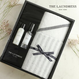 THE LAUNDRESS ザ・ランドレス オーガニックコットンタオル&ファブリックケアセット LR3050(タオル ギフト おしゃれ ブランド ギフトセット ザランドレス 内祝い)