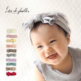 Lien de famille 8color リブヘアバンド (ベビー ヘアバンド リボン ヘアアクセ 赤ちゃん ヘアーバンド 子供 アクセサリー 髪飾り ヘアアクセサリー キッズ かわいい)