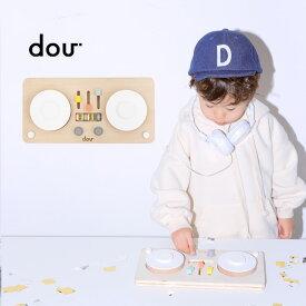 dou? little DJ #003(木のおもちゃ 出産祝い 赤ちゃん 1歳 楽器 木 おもちゃ 0歳 木製 ベビー 音 人気 出産 祝い 男の子 玩具 おすすめ 子供 おしゃれ ターンテーブル)