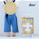 dou? carry me #005(積み木 おしゃれ つみき 出産祝い 木 木製 木のおもちゃ 型はめ 知育玩具 おもちゃ おすすめ 人気 かわいい 子供 玩具 プレゼント カラフル)