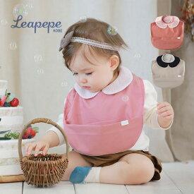 Leapepe レアペペ モグモグエプロン LACE 54-0005(お食事エプロン 女の子 おしゃれ 防水 日本製 赤ちゃん 保育園 エプロン スタイ 女 離乳食 子供 ベビー ポケット)