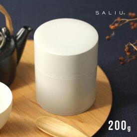 SALIU 茶缶 200g 30653(茶筒 おしゃれ 日本製 茶 保存 茶葉 保存缶 保存容器 茶葉入れ 茶葉入れ容器 かわいい 中国茶 キャニスター 缶 ロロ 密閉 江東堂 収納 大きい)