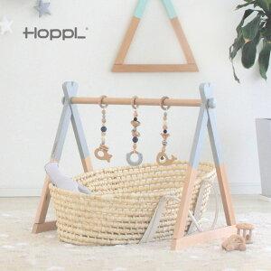 HOPPL Baby Toy Line ベビージムセット(ホップル ベビージム プレイジム 赤ちゃん 木製 ベビー 新生児 木 折りたたみ おもちゃ コンパクト 出産祝い 子供 かわいい 可愛い おしゃれ 北欧 0歳 音の出