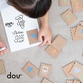 dou? ABC stamp #008(アルファベット 英語 おもちゃ カード 木製 おしゃれ 木 幼児 ローマ字 覚える 勉強 知育 玩具 おすすめ 子供 文字 人気 手紙 出産祝い 学習 3歳 4歳 男の子 女の子)