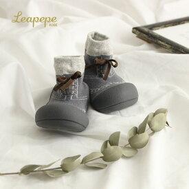 Leapepe×Attipas レアペペ×アティパス ベビーシューズ 20-2001(赤ちゃん 靴 ベビー シューズ ファースト 出産祝い ソックスシューズ 男の子 プレゼント おしゃれ フォーマル)