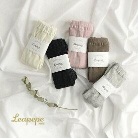 Leapepe レアペペ オーガニックコットンタイツ 39-0001(ベビー タイツ 70 子供 白 フォーマル 赤ちゃん 70cm ベビータイツ キッズ かわいい 80 冬 女の子 男の子)