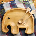 【離乳食の食器】おしゃれな木製や北欧デザインが欲しい!長く使えるものはどれ?
