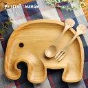 PETITS ET MAMAN プチママン トレイ&フォーク&スプーンセット(食器セット 出産祝い 男の子 女の子 食器 木製 ベビー…