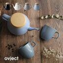 ovject オブジェクト ドリップケトル&マグセット(新築祝い プレゼント 友人 贈り物 結婚祝い ギフトセット ペア 食器…