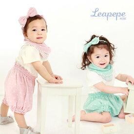 Leapepe レアペペ ボディスーツ&ポンポンビブ&ブルマ&ヘアアクセサリーセット 女の子用(出産祝い おしゃれ ブランド ギフトセット 女 人気 スタイ セット)