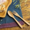 ブナの木のカトラリー スプーン&フォークセット(カトラリーセット おしゃれ カトラリー セット 木製 スプーン フォー…
