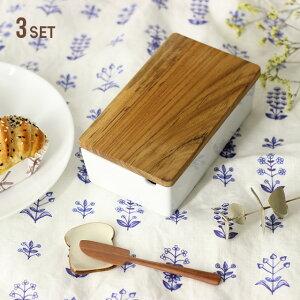 B STYLE 木蓋バターケース&ナチュレカトラリー スパチュラ&食パン箸置きセット(バターケース おしゃれ 木製 バターナイフ カトラリーレスト ギフトセット 北欧 木)