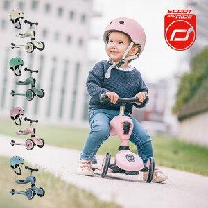 SCOOT AND RIDE スクートアンドライド ハイウェイキック1&ヘルメットセット(スクート&ライド キックボード 3輪 子供用 人気 ヘルメット ペダルなし自転車 キッズスクーター おしゃれ 2歳 3歳 1歳