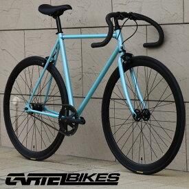 ピストバイク 完成車 カーテルバイク CARTEL BIKES AVENUE LIGHT BLUE【自転車 街乗り バイク クロモリ スポーツバイク 完成品 軽量 軽い シティサイクル シティーサイクル カスタムバイク ベース ギア付 フリーギア 固定ギア 初心者 シンプル おしゃれ 青色 ライト ブルー】