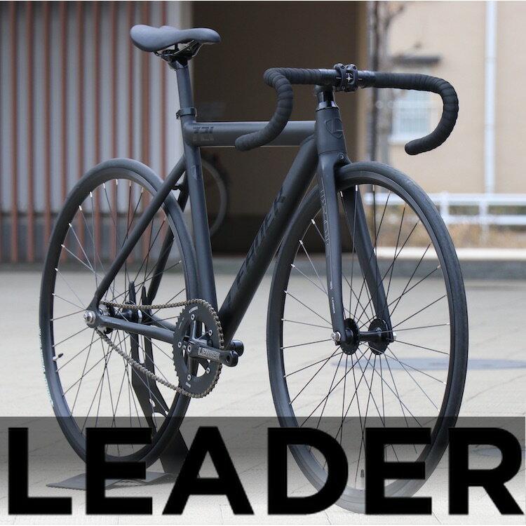 ピストバイク 完成車 LEADER BIKE 721 MATTE BLACK リーダー バイク 721 マットブラック 店頭受取り可能 安心定期点検無料