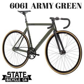 ピストバイク 完成車 ステイトバイシクル STATE BICYCLE 6061 ARMY GREEN 【自転車 バイク スポーツバイク 完成品 アルミ 軽量 カスタム カスタムバイク ベース フリーギア 固定ギア 初心者 シンプル おしゃれ 緑 アーミーグリーン】