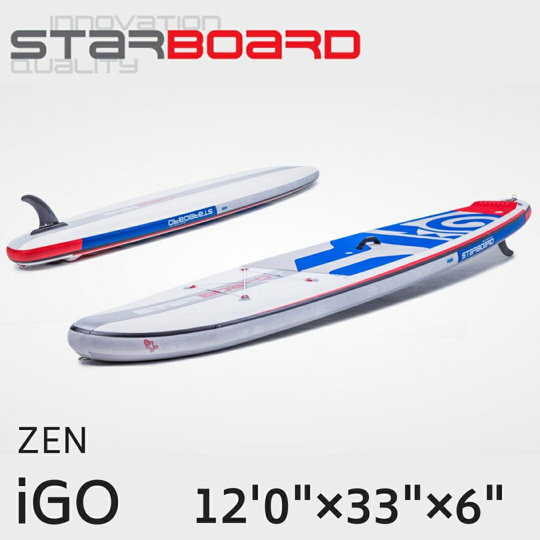 """2019 STARBOARD スターボード iGO 12'0""""×33"""" ZEN インフレータブル サップ SUP【サップボード パドルボード supボード スタンドアップパドル スタンドアップパドルボード マリンスポーツ サーフィン】"""
