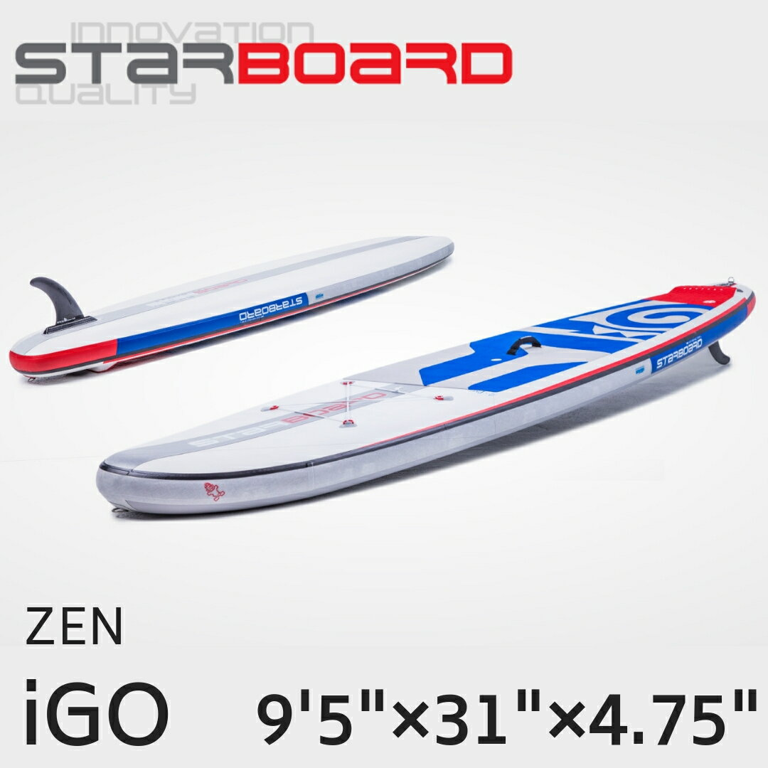 """2019 STARBOARD スターボード iGO 9'5""""×31"""" ZEN インフレータブル サップ SUP【サップボード パドルボード supボード スタンドアップパドル スタンドアップパドルボード マリンスポーツ サーフィン】"""