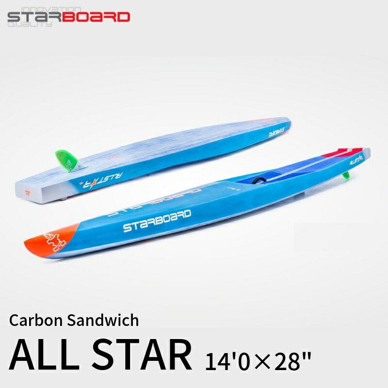 """2019 STARBOARD スターボード ALLSTAR 14'0"""" ×28"""" CARBON SANDWICH サップ SUP【サップボード パドルボード supボード スタンドアップパドル スタンドアップパドルボード マリンスポーツ サーフィン】"""