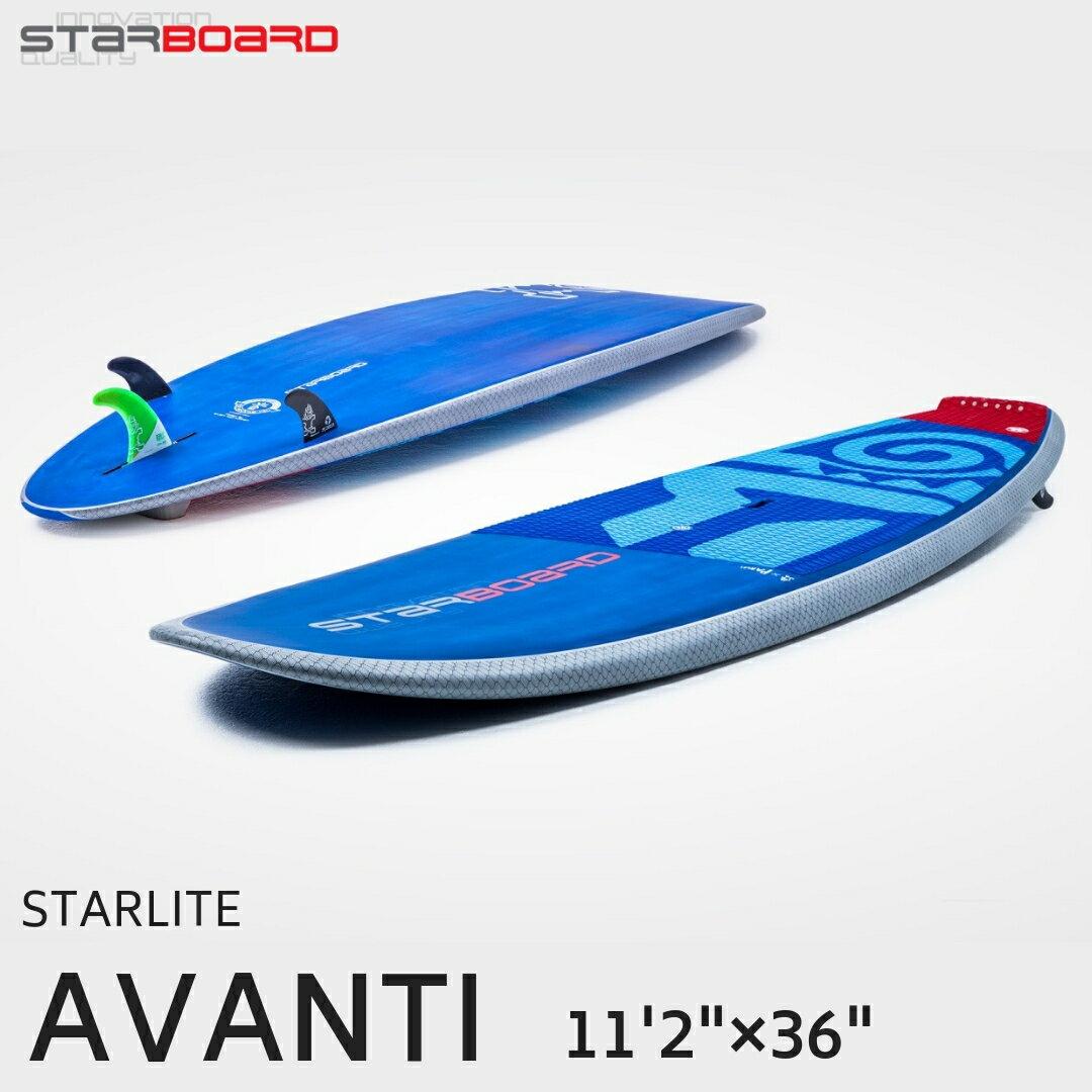 """2019 STARBOARD スターボード AVANTI 11'2""""×36"""" STAR LITE サップ SUP【サップボード パドルボード supボード スタンドアップパドル スタンドアップパドルボード マリンスポーツ サーフィン】"""