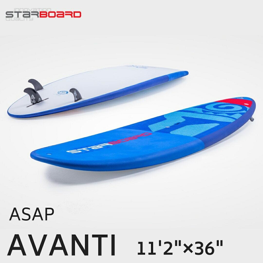 """2019 STARBOARD スターボード AVANTI 11'2""""×36"""" ASAP サップ SUP【サップボード パドルボード supボード スタンドアップパドル スタンドアップパドルボード マリンスポーツ サーフィン】"""