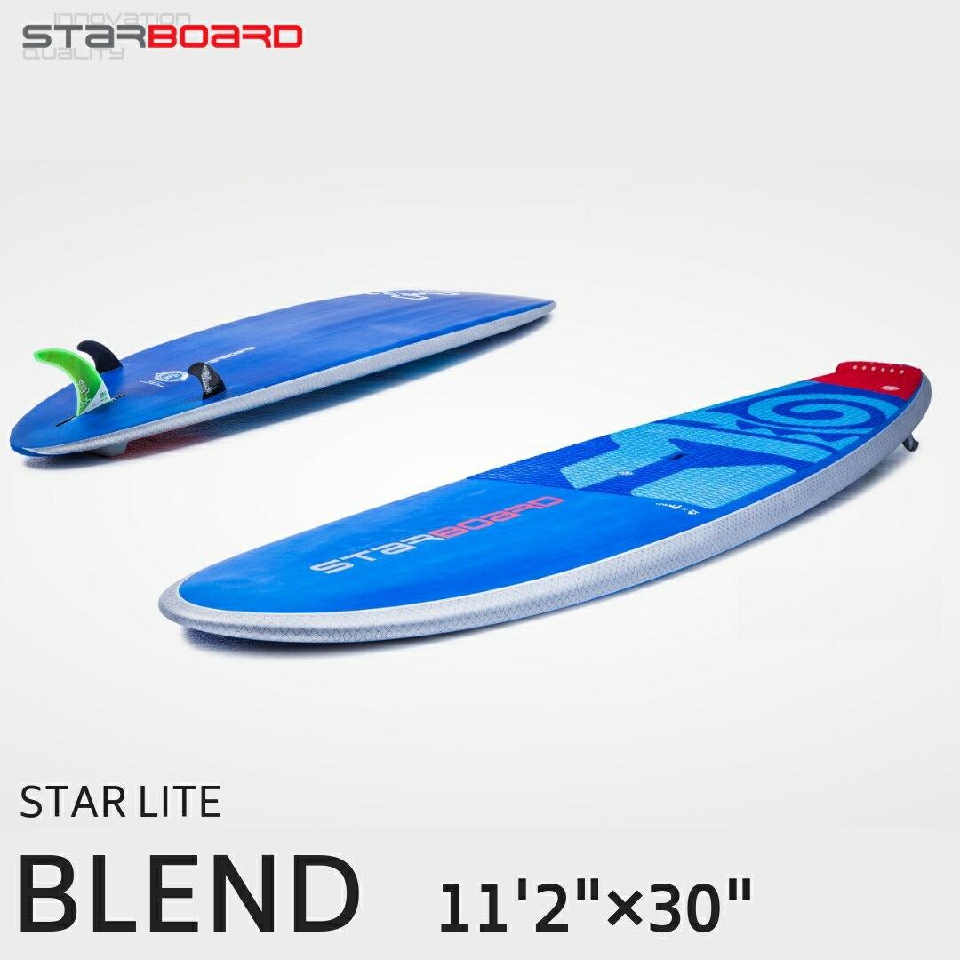 """2019 STARBOARD スターボード BLEND 11'2""""×30"""" STAR LITE サップ SUP【サップボード パドルボード supボード スタンドアップパドル スタンドアップパドルボード マリンスポーツ サーフィン】"""