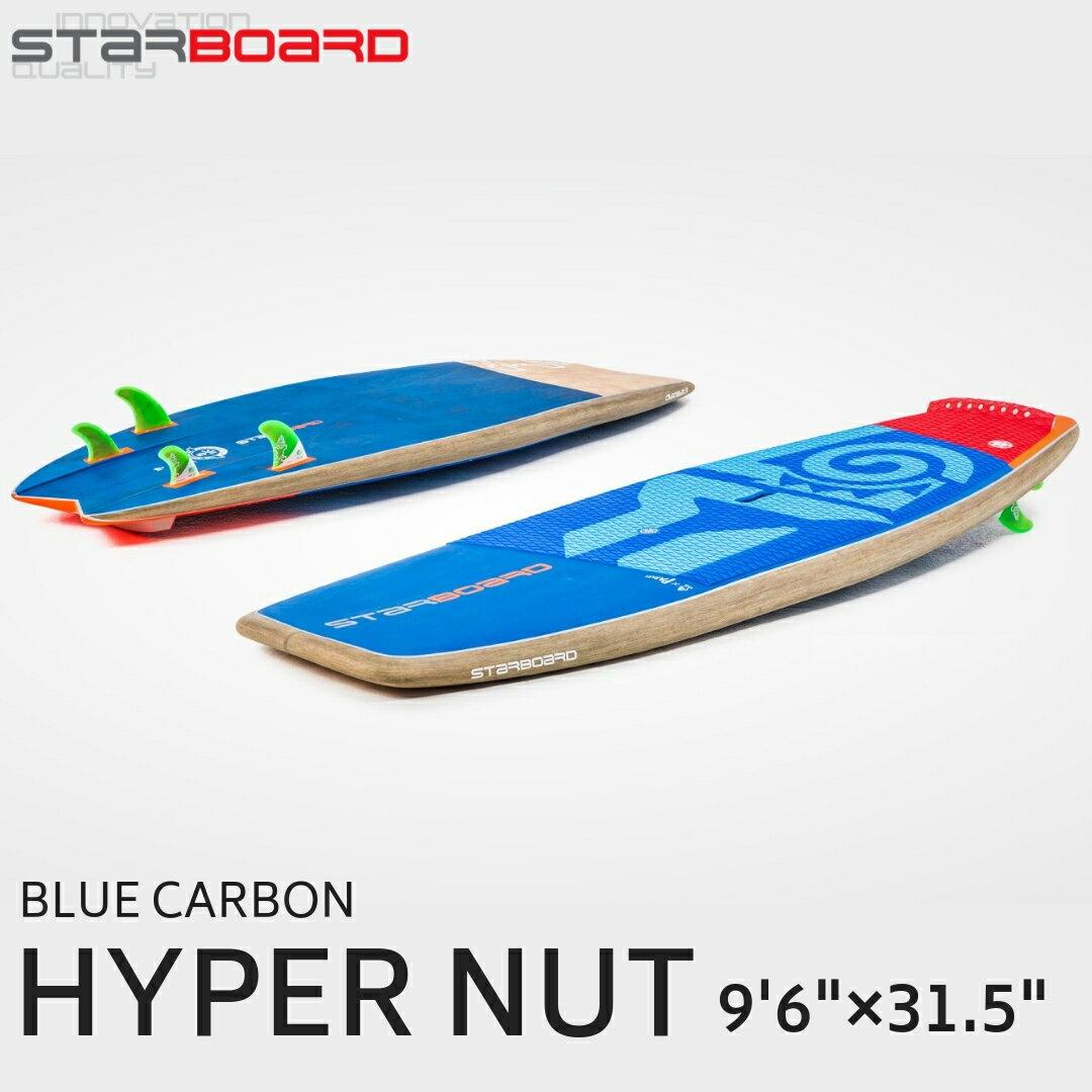 """2019 STARBOARD スターボード HYPER NUT 9'6""""×31.5"""" BLUE CARBON サップ SUP【サップボード パドルボード supボード スタンドアップパドル スタンドアップパドルボード マリンスポーツ サーフィン】"""