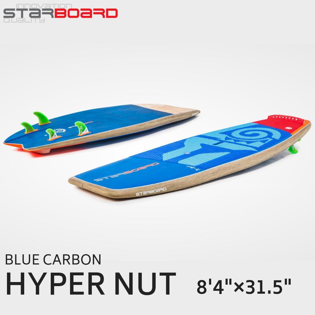 """2019 STARBOARD スターボード HYPER NUT 8'4""""×31.5"""" BLUE CARBON サップ SUP【サップボード パドルボード supボード スタンドアップパドル スタンドアップパドルボード マリンスポーツ サーフィン】"""