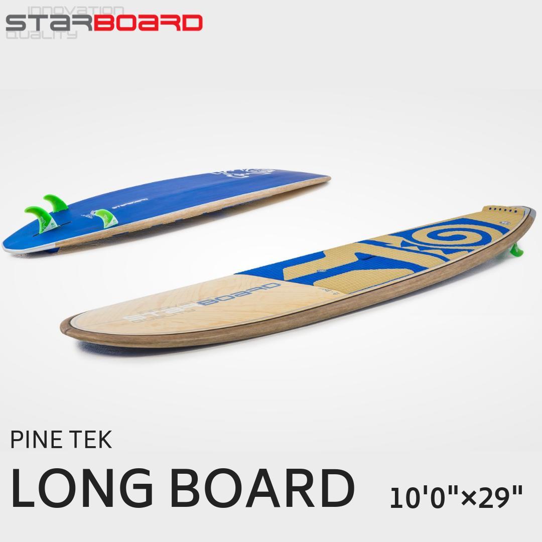 """2019 STARBOARD スターボード LONGBOARD 10'0""""×29"""" PINE TEK サップ SUP【サップボード パドルボード supボード スタンドアップパドル スタンドアップパドルボード マリンスポーツ サーフィン】"""