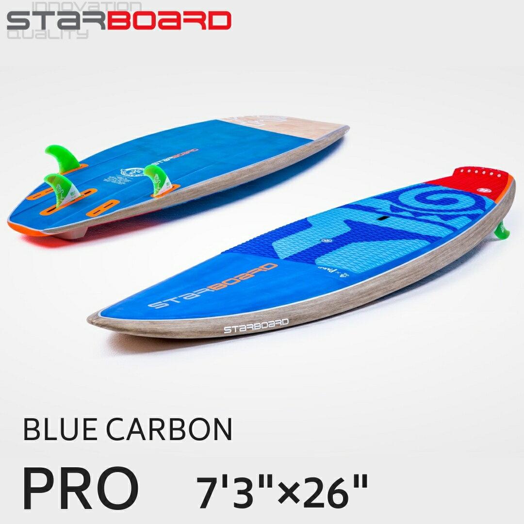 """2019 STARBOARD スターボード PRO 7'3""""×26"""" BLUE CARBON サップ SUP【サップボード パドルボード supボード スタンドアップパドル スタンドアップパドルボード マリンスポーツ supサーフィン サーフィン】"""